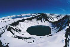 dormant volcano on Deception Island, Antarctica