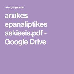arxikes epanaliptikes askiseis.pdf - Google Drive Google Drive, Pdf