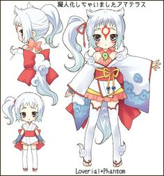 No larger size available Cosplay Costumes, Halloween Costumes, All Anime, Anime Stuff, Anime Girls, Amaterasu, Animal Crossing, Game Art, Mythology