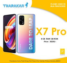 www.tharakansdutypaid.com Looking for buying #realme #mobiles ??? #REALMEX7PRO 8 GB RAM 128 ROM Price: 30250/- Call for orders:9846962828 Own your dream mobile from Tharakan duty paid shop... Contact us : Tharakans Duty Paid Shop First Floor,City Center,Tcr Ph:0487-2320178 Mobile Phone Sale, Best Mobile Phone, Mobiles, Floor, City, Shop, Stuff To Buy, Pavement, Mobile Phones