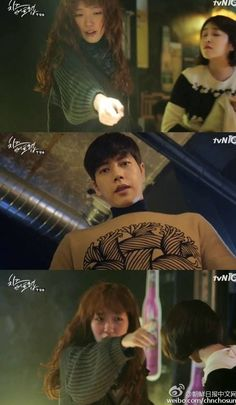 Cheese in the Trap (치즈인더트랩) Korean  - Drama - Episode 2 - Picture