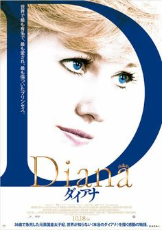 POSTER: Diana #Hollywood #Movies