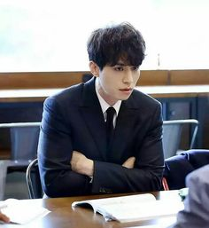 Lee dong wook goblin drama