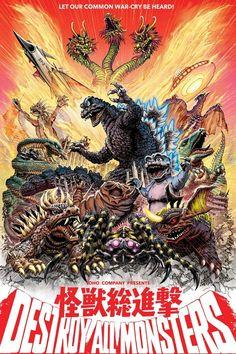 Godzilla Spine Tattoos for Men King Kong, Cthulhu, Godzilla Destroy All Monsters, Godzilla Tattoo, Film Science Fiction, Giant Monster Movies, Godzilla Wallpaper, Japanese Monster, Horror Monsters