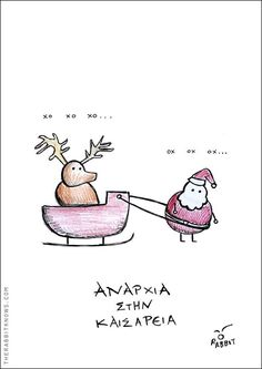 Happy New Year, Rabbit, Snoopy, Lol, Humor, Funny, Quotes, Fictional Characters, Anarchy