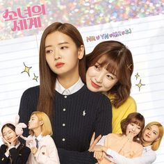 Girls World, My World, Odd Girl Out, Arin Oh My Girl, Web Drama, Dramas, Girl Themes, Kdrama Actors, Kim Jennie