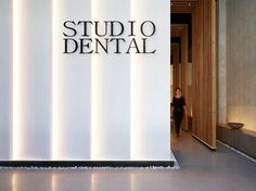 Press kit   2757-08 - Press release   Montalba Architects' Studio Dental IIWins 2019 AIA Institute Honor Award for Interior Architecture - Montalba Architects - Commercial Architecture - The 'lantern' concept creates a transcendent environment that feels gallery-like and serene. - Photo credit: Kevin Scott
