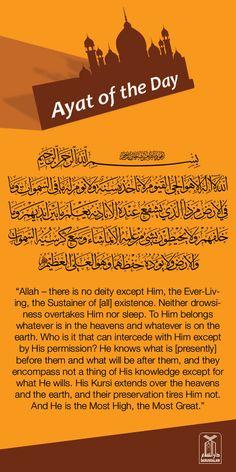 Ayat of the day. #DarussalamPublishers #AyatOfTheDay #Quran #VersesOfQuran