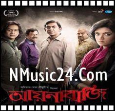 ... bangla natok online banglanatokonline com provides watch best bangla