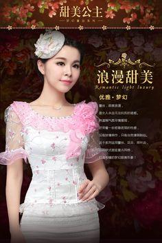 palacio Yu Xi gasa bordada camisa de la gasa del verano 2016 nueva oreja madera dulce cintura delgada capa de la pequeña camisa -tmall.com Lynx
