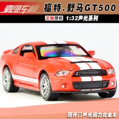 >> Click to Buy << Gift for boy 15cm 1:32 Ford Mustang GT500 car alloy model acousto-optic pull back game toy #Affiliate