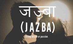 17 Beautifully Untranslatable Hindi Words You Should Add To Your Vocabulary… Urdu Words With Meaning, Hindi Words, Urdu Love Words, New Words, Hindi Quotes, Unusual Words, Rare Words, Unique Words, Beautiful Words