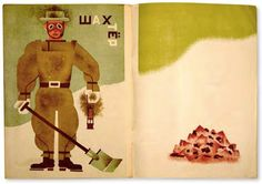 From the book Inside the Rainbow: Beautiful Books, Terrible Times (public library), edited by Julian Rothenstein and Olga Budashevskaya. Illustrations from Soviet Russia between 1920-1935.
