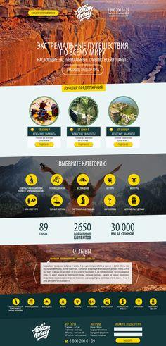 Landing page. Туризм  (Дизайн сайтов) - фри-лансер Татьяна Кривич [tanja-web].