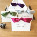 color simple knot place card 席札