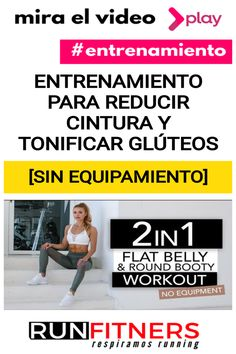 Train, Gym, Workout, Fitness, Workout Abs, Get Skinny, Strength Workout, Workout Exercises, Short Workouts