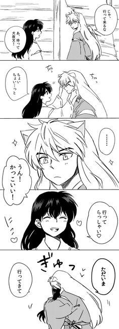 so cute inuyasha and kagome