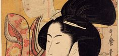 Contemporary Japanese Art