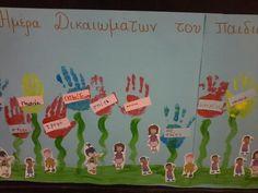 Φτιάξαμε τα λουλούδια -δικαιώματα των παιδιών με τις παλάμες τους !Γράψαμε  ένα ηχηρό μήνυμα : Ποτίστε τα δικαιώματα για να ανθίσουν υγιή...