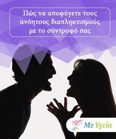 Psychology, Woman, Relationships, Tips, Psicologia, Women