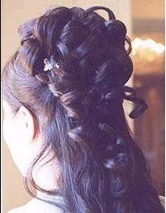 African American Wedding Hairstyles & Hairdos: Half Up, Half Down Styles for the African-American Bride