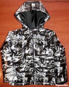 МК. Шьем куртку для мальчика на тонком синтепоне.