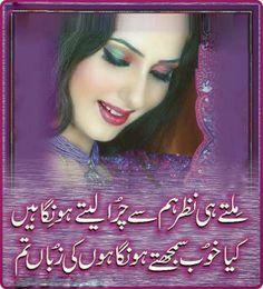 Romantic design love poetry