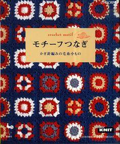 Crochet motif, Free pattern Шикарные шарфы и снуды