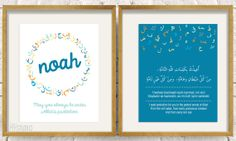 """Protection Dua in Arabic Alphabets, with customised child name. Islamic Nursery Wall Art 8x10"""" or 8x12"""""""