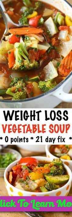 This Weight Loss Vegetable Soup Recipe is one of our favorites! Completely loaded with veggies and flavor and naturally low in fat and calories its the perfect lunch, snack or starter! 0 Weight Watchers points and 21 day fix approved. #health #fitness #weightloss #healthyrecipes #weightlossrecipes