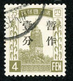 1934 Manchukuo