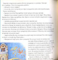 Οι Μικροί Επιστήμονες στο Νηπιαγωγείο...: Πασχαλινές διακοπές και μια ιστορία για την κάθε μέρα που περνά Diy Easter Cards, Books To Read, Reading Books, Education, Words, Blog, Jesus Crucifixion, Blogging, Onderwijs