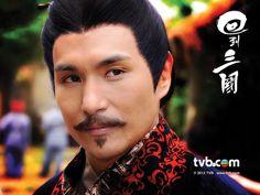 tvb three kingdoms rpg poster | Three Kingdoms RPG - 回到三國 (2012) Posters