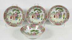 Vintage Asian Chinese Family Floral Pattern Gold Trim Porcelain Soup Bowls 4 PCS