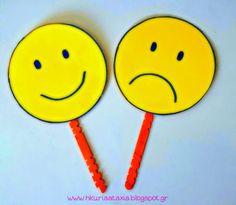 Φατσομαχίες, ένα παιχνίδι για τα ομόηχα άρθρα Behaviour Management, Classroom Management, Special Education, Blog, School Stuff, School Supplies, Classroom Organization