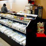 京七味 ぢんとら - Dintora, sells Shichimi and Shichimi Ice Cream