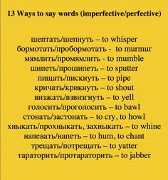 Learn Russian Every Day Wotd