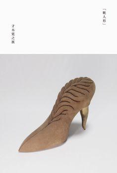 shoe doll