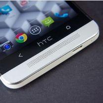 HTC M8 μόνο με on-screen buttons