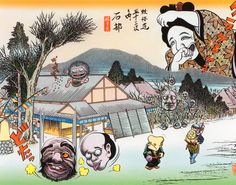 RIP Shigeru Mizuki, and thanks for everything. It's hard to think of anyone that has done so much for folklore, let alone in such an entertaining way that managed to capture the imagination of. Pop Art Illustration, Illustrations, Japanese Folklore, Manga Artist, Nihon, Pop Culture, Creepy, Horror, Comic Books