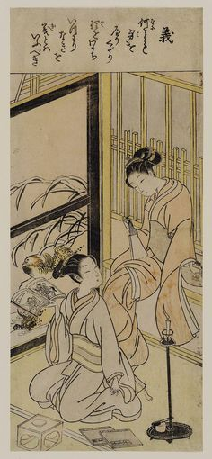 Righteousness (Gi), from an untitled series of The Five Virtues (Gojô)  about 1769–70   Artist Suzuki Harunobu,