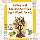 Fifteen Fall themed scenes that provide sight word practice. Color the scenes, put together letters to make words, and compare answers with others....
