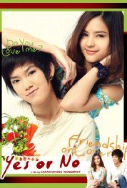 Yes or No (2010) Thai movie