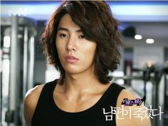 no min woo | Happiness is not equal for everyone: No Min Woo ~ Collection 8