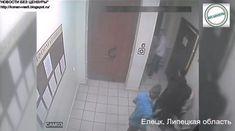 НОВОСТИ БЕЗ ЦЕНЗУРЫ: В Липецкой области напали на врачей реанимации(видео).
