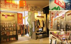 Little Shanghai @ Giza Mall
