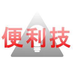 都道府県・市町村毎にFacebookページのファン数を調べる方法  http://8en.jp/facebook/statistical_research_prefectures/
