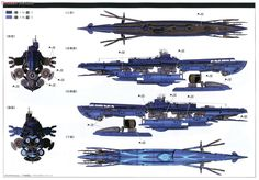 Submarine Blue Steel (Plastic model) Images List Yamato Battleship, Arpeggio Of Blue Steel, Steampunk Airship, Spaceship Art, Future Weapons, Naval, Image List, Anthro Furry, Navy Ships