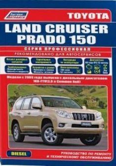 download free renault duster 2011 repair manual car image by rh pinterest com prado 150 series service manual toyota land cruiser prado 150 owners manual pdf
