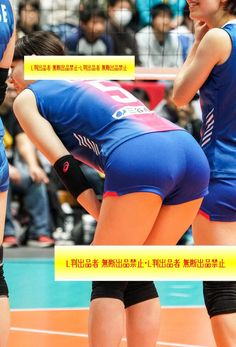 Volleyball Shorts, Volleyball Outfits, Beach Volleyball, Female Volleyball Players, Women Volleyball, Olympic Gymnastics, Olympic Games, Jordyn Wieber, Nastia Liukin